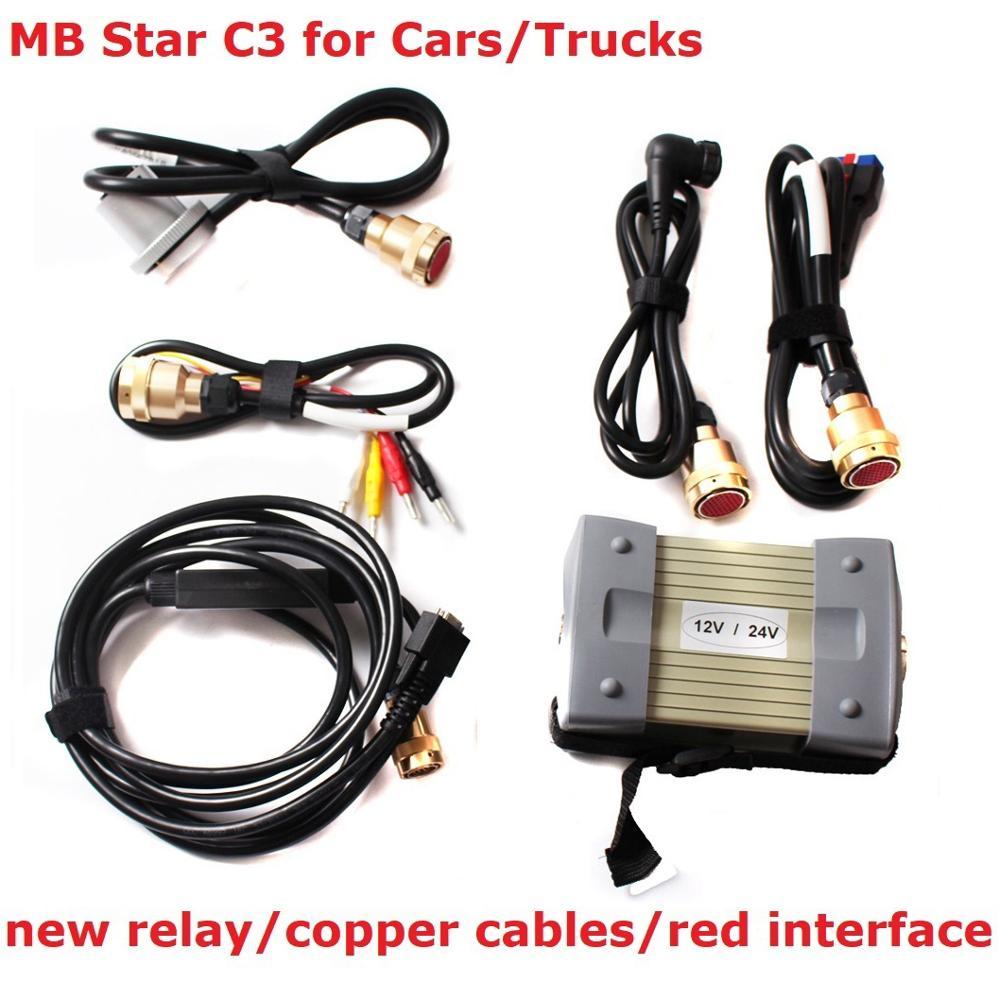 Estrela c3 do mb de 12v/24v com 5 cabos ferramenta diagnóstica automática mb c3 sem estrela c3 do mb de hdd para o analisador do motor do caminhão/carro multi-linguagem
