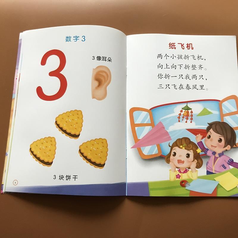 У младенцев есть картинки для распознавания чисел 1-10. Посмотрите на картинки и считайте, что малыши распознают цифры, книги для раннего разв...