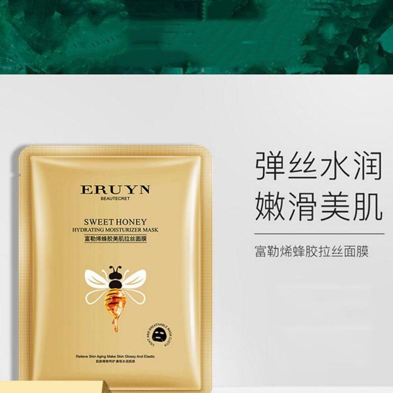 1Pcs Fullerene Propolis Beauty Skin Facial Mask Brighten Complexion Moisture Repair Mask Facial Care
