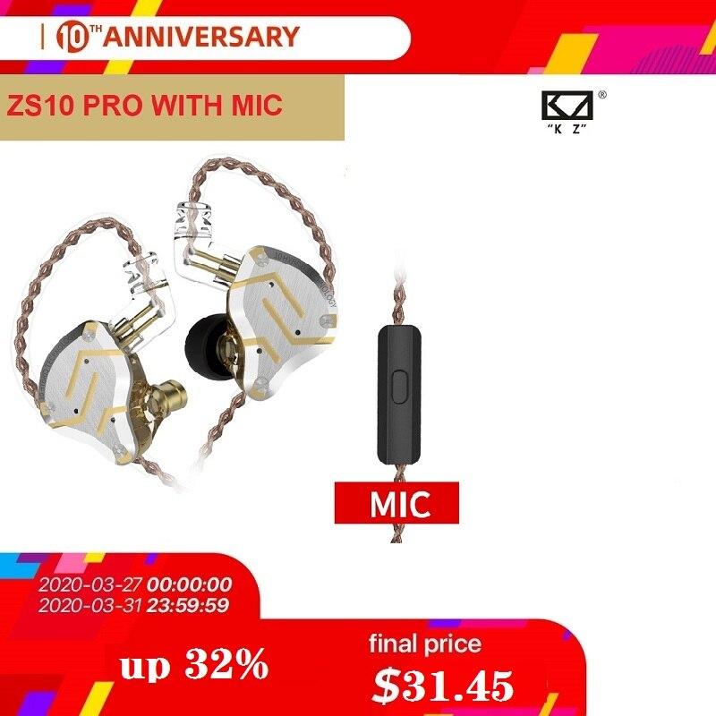 KZ ZS10 profesional dorada de Metal Auriculares auriculares 4BA + 1DD HIFI híbrido auriculares DJ auriculares EarbudsZS10PRO AS10 AS16 ZSX ZSR
