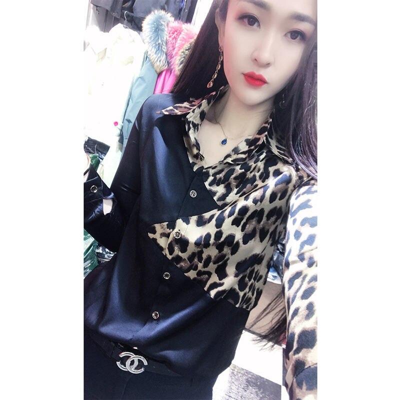 Early spring new fashion color matching long sleeve shirt women Joker temperament coat leopard print bottoming