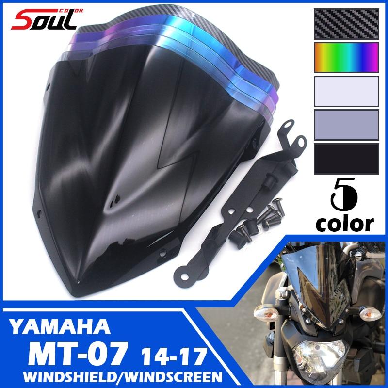 Moto sport parabrezza visiera parabrezza adatto per YAMAHA MT-07 MT07 FZ07 2014 2015 2016 2017 14-17