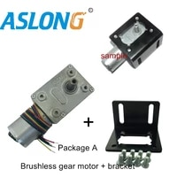 brushless dc geared motor with variable speed controller and bracket 12v worm gear motor with pwm speed regulation and bracke