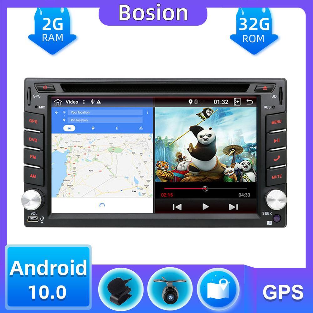 2 din Android 10.0 car dvd for nissan qashqai x-trail almera juke universal car multimedia player gps navigation camera map