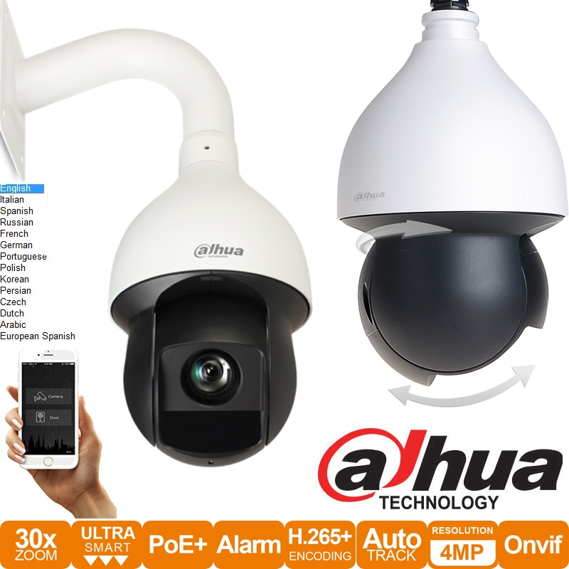 Mutil لغة داهوا 4MP H.265 السيارات تتبع الحبس الاحتياطي PTZ POE IP كاميرا كامل HD 30x شبكة IR PTZ قبة كاميرا DH-SD59430U-HNI