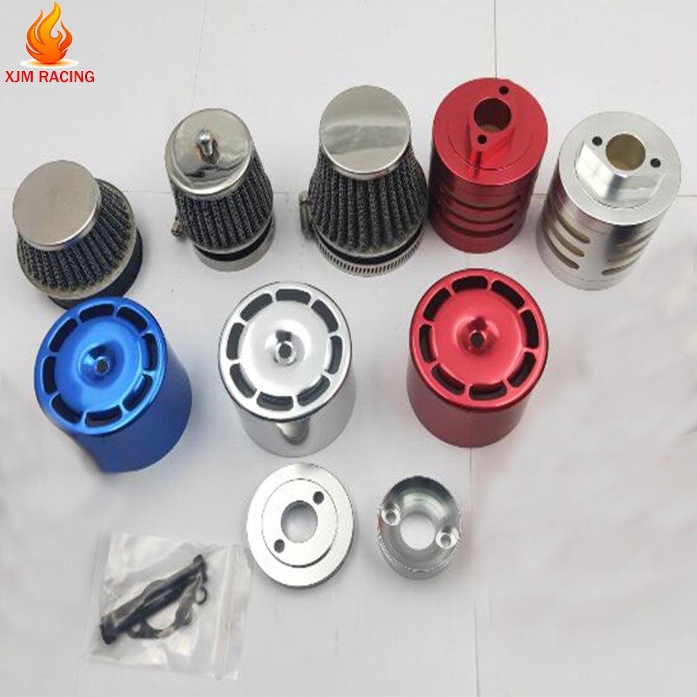 Набор металлических воздушных фильтров для 1/5 HPI ROFUN ROVAN KM BAJA 5B 5T 5SC SS 4WD RC части для автомобильных игрушек