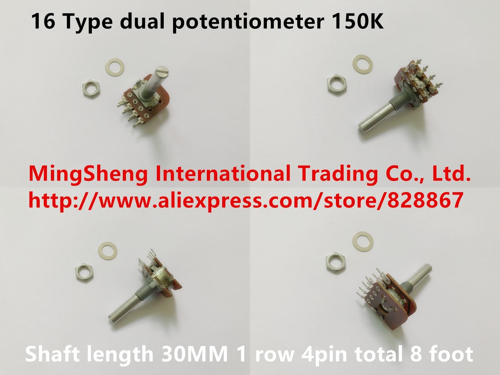Original nuevo 100% importación 16 Tipo de potenciómetro dual acoplamiento 150K longitud eje 30MM 1 Fila 4pin (interruptor)