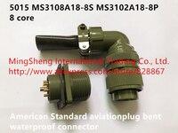 Original new 100% 5015 MS3108A18-8S MS3102A18-8P 8 core American Standard aviationplug bent waterproof connector