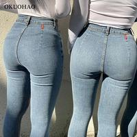 Джинсы женские Стрейчевые с завышенной талией, облегающие брюки из денима в стиле ретро, модные пикантные эластичные узкие брюки-карандаш в...
