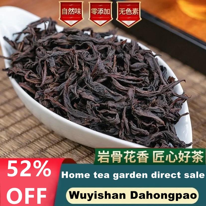 2021 الصين دا هونغ باو كبير أحمر رداء الشاي الصيني الاسود Dahongpao العضوية الخضراء الغذاء براد شاي