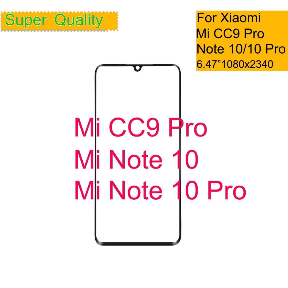 10 قطعة/الوحدة ل Xiaomi مي CC9 برو شاشة تعمل باللمس لوحة الجبهة الزجاج الخارجي عدسة ل Xiaomi ملاحظة 10 برو LCD الزجاج الجبهة مع OCA الغراء