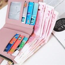 Unisex Short Wallet PU Leather Folding Coin Purse Zipper Money Bag Credit Bank Name Business Card Ho