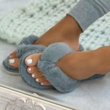 חם נעלי בית רכות נשים מפנק פו פרווה צלב רצפה מקורה שקופיות שטוח רך פרוותי נעלי גבירותיי נקבה סלבריטאים כפכפים