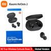 Global Version Xiaomi Redmi Airdots 2 TWS Wireless Bluetooth 5.0 Earphone Mi True Wireless Earbuds Basic 2 Auto Link TWSEJ061LS