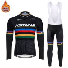 ASTANA 2019 Winter Thermal fleece long sleeve set bicicleta maillot ciclismo kit bike winter cycling clothing Ropa de invierno