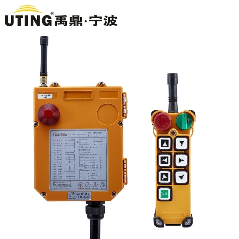 الجملة جهاز تحكم صناعي F24-6D تحكم 36 فولت 220 فولت 380 فولت 18-65 فولت 65-440 فولت UHF 6 أزرار سرعة مزدوجة ل مرفاع متنقل