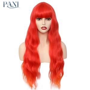 PANI 24inches Water Wave Hair Wig Colorful Hair Wig For Women Synthetic Wig With Bangs Middle Part Halloween Cosplay Daily Party