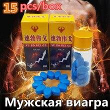 Viagra Men Enhance Male Peni Fast Erection Medicine Man Sex toys Product For Man Long Sex 15 Pills/Box sexoshop кресло для секса