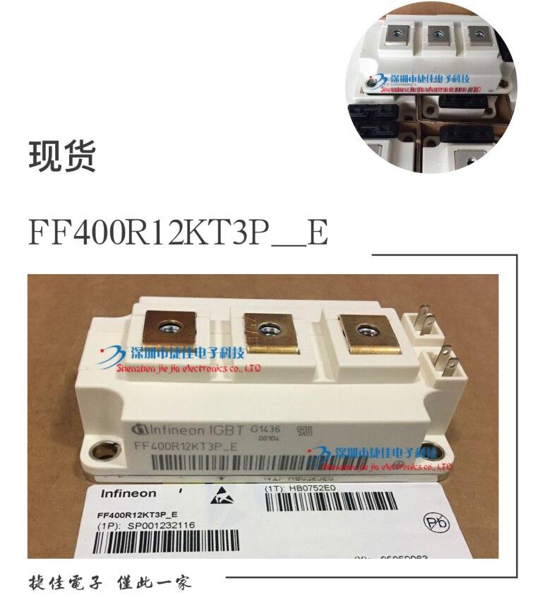 FF400R12KT3P-E FF300R12KT3P-E FF200R12KT3P-E FF300R12KT4