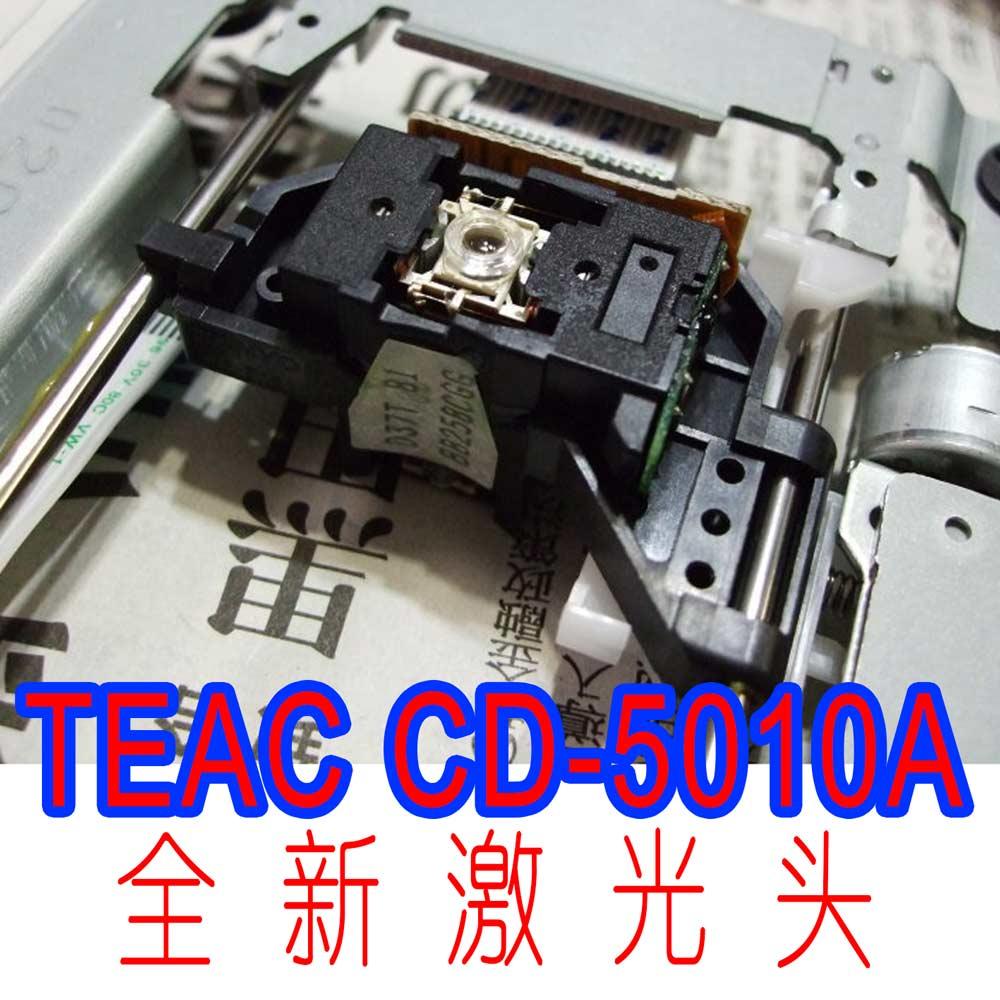 Unidad para CD DVD-ROM TEAC, reproductor de CD-5010A, lente láser Lasereinheit, púas ópticas, Bloc Optique