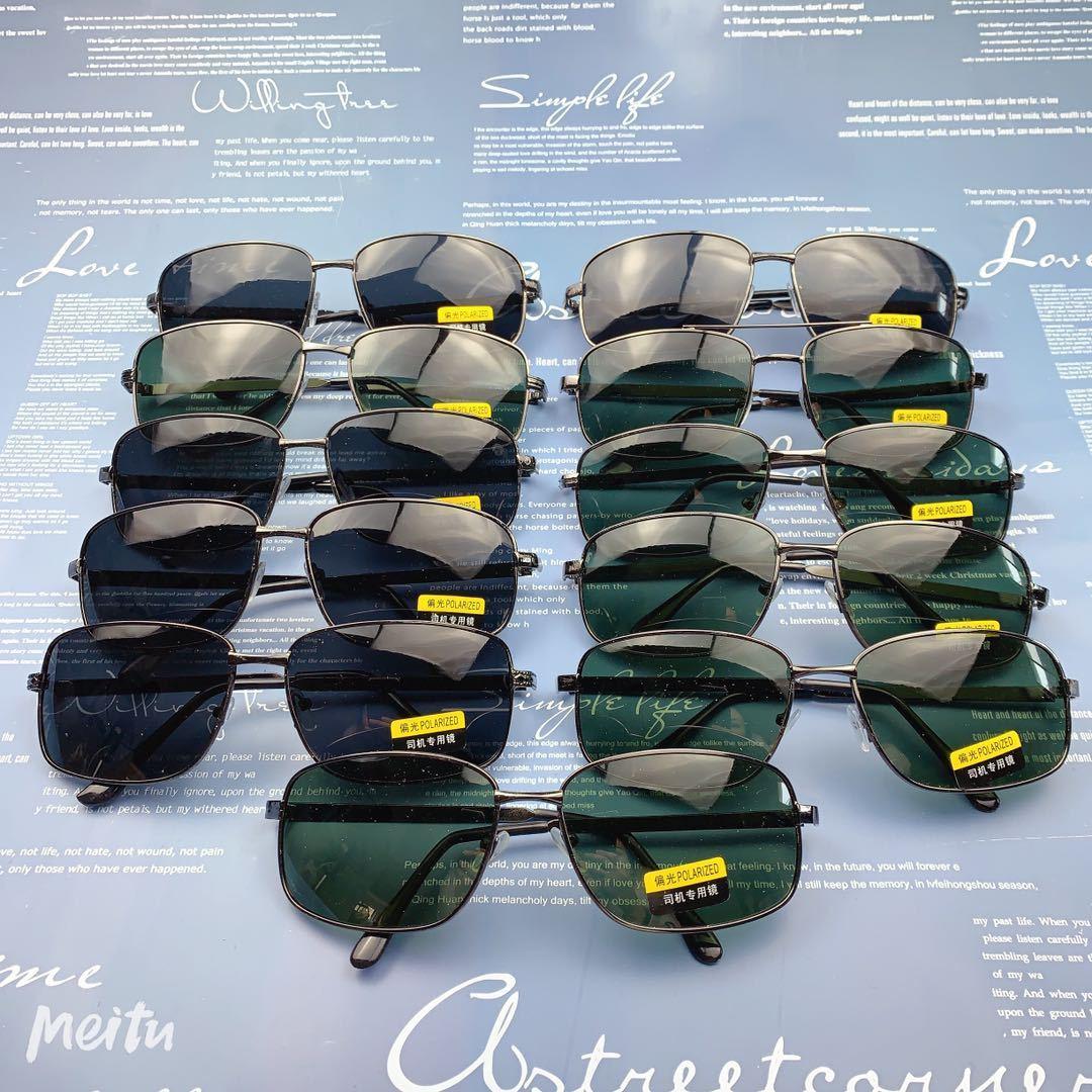 Cubojue بالجملة الاستقطاب النظارات الشمسية الذكور 20 قطعة/الوحدة مستطيل/الطيران مزيج شكل عدسات خضراء داكنة