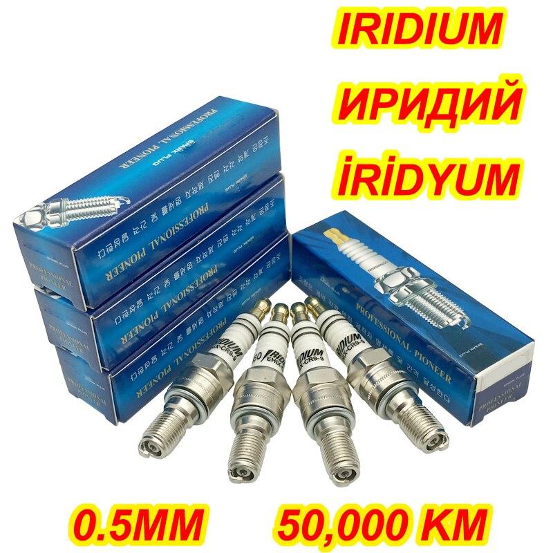IRIDIUM MOTOR bujía EHIX-CR9-9 4 Uds para CR9EHIX-9 CR9EH-9 IUH27 U27FERZ-U9 XS4302 CR8EHIX-9 CR8EH-9 IUH24 BUJIA CBR400