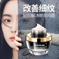 30g eye cream improve fine lines and fat particles tighten and repair eye bags eye care
