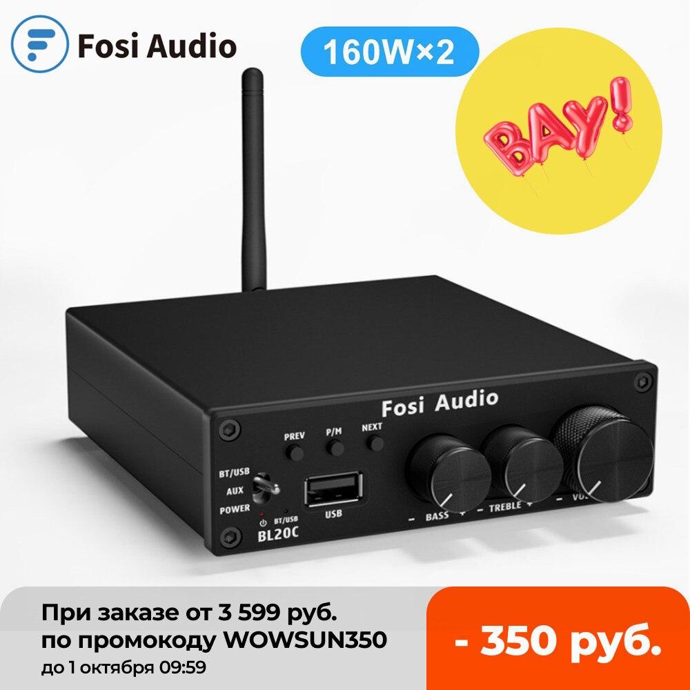 Fosi Audio 160 واط BL20C بلوتوث هوائي مكبر كهربائي الصوت HiFi 2.1 Mini Class D Amp U-القرص لاعب للمنزل مكبر صوت ساكن