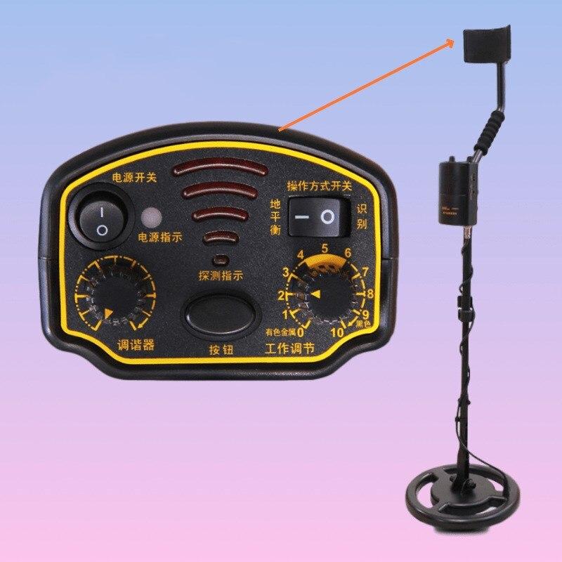 AR944 Professionelle Unterirdischen Metall Detektor Einstellbare Gold Silber Finder Schatz Tracker Seeker 1,5 m Tiefe SMART SENSOR