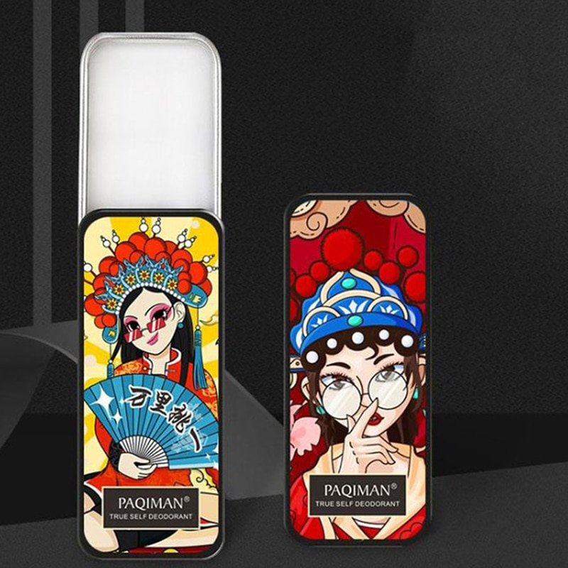 1PC Portable Case Solid Perfume Fragrances Women Men Solid Balm Mild Long Lasting Aroma Deodorant Fragrance Body Antiperspirant