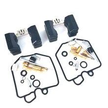 2 компл./лот карбюратор, ремонтный набор поплавков для Honda CX500 GL500