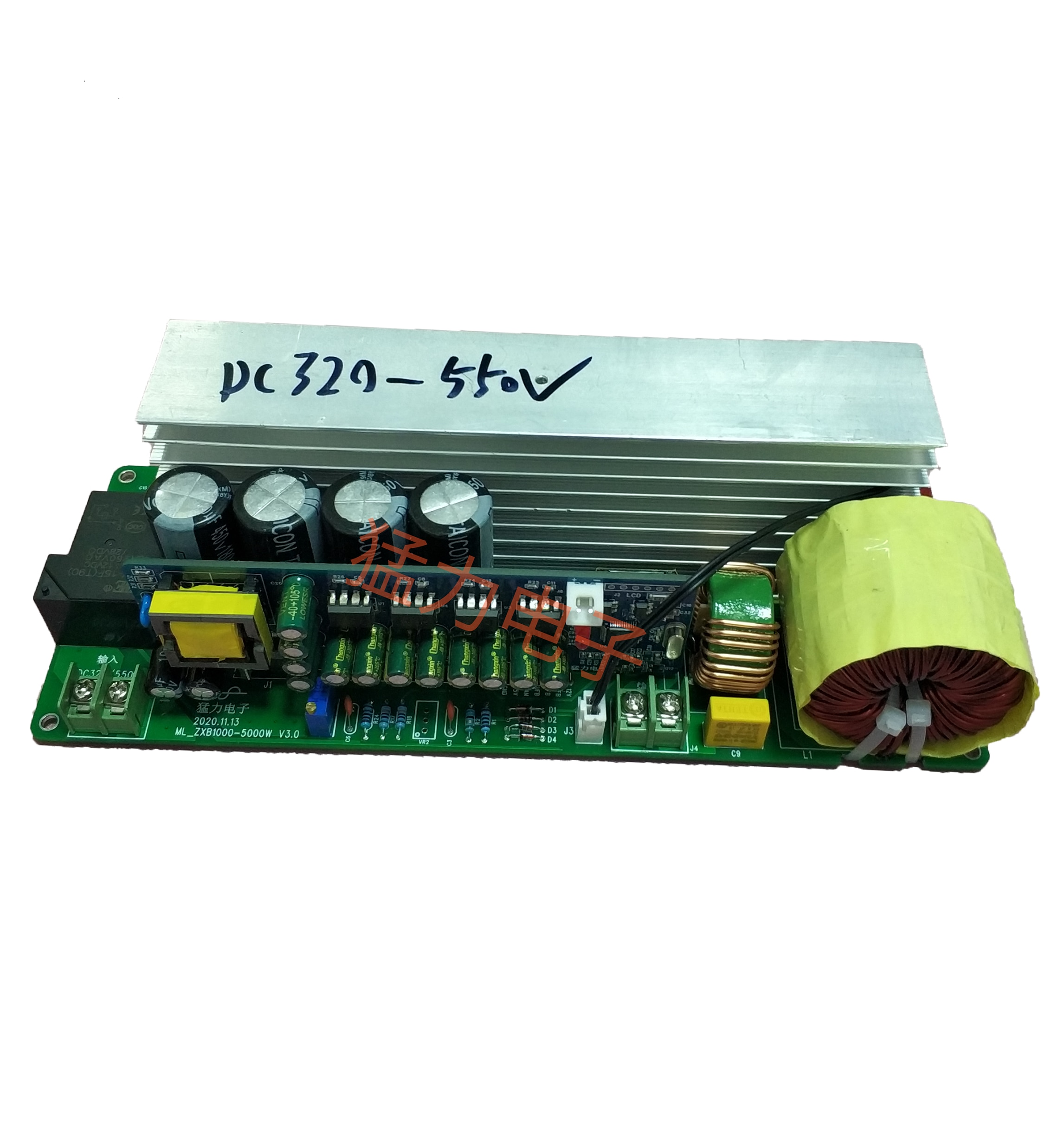 لوحة محول التردد موجة جيبية نقية (مع الشحن المسبق)