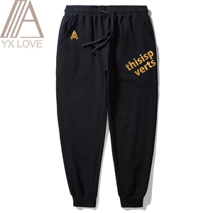 2020 Fashion Sweatpants Men High Quality 2XL-8XL Size Full Length Harem Trousers Loose Comfortable Classic Casual Daily Clothes