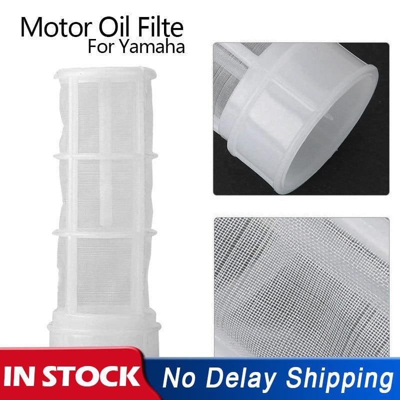1Pc Fuel Tank Filter For Yamaha Outboard Motor External 24L 12L Net
