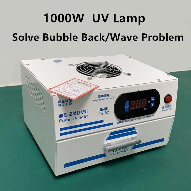 NJLD عالية الكفاءة 1000 واط مصباح الأشعة فوق البنفسجية لا موجة فقاعة الظهر الحل للهاتف المحمول الزجاج oca شاشة lcd إصلاح الأشعة فوق البنفسجية ligjht