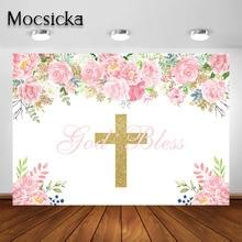 Фон Mocsicka для девочек с изображением богов, благословления, первого священного крещения вечерние праздничный декор, розовый, Цветочный, золотой, блестящий, Благословенный, Бог