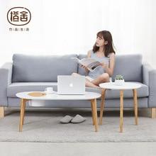 K-star nordique Simple Table basse petit appartement salon Table bambou bois massif Table basse Table Table à manger double usage