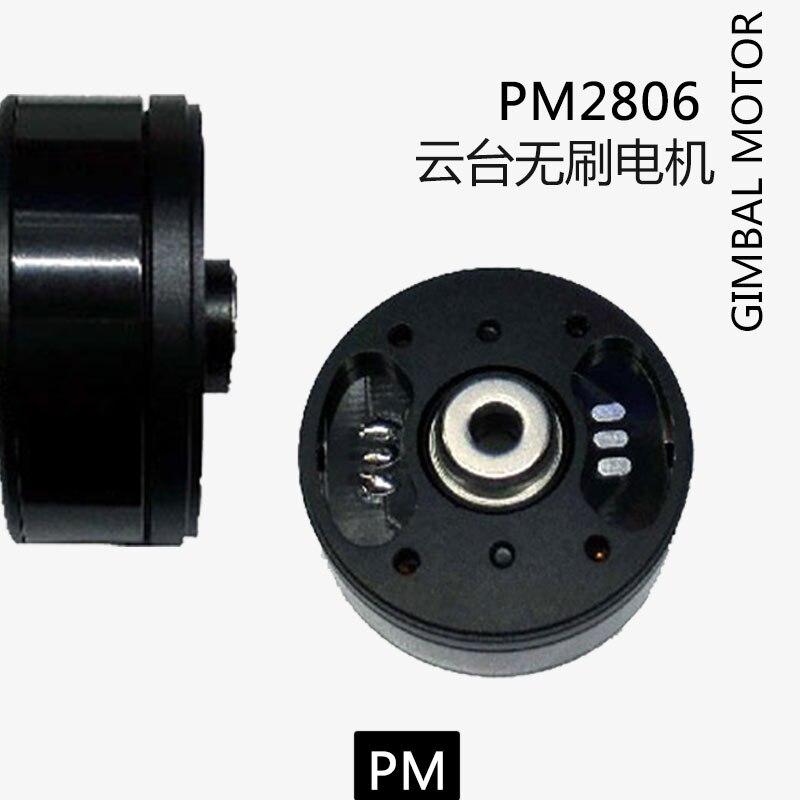 Pm2806 bldc cardan motor de acionamento servo sistema robô conjunto comum industrial sem escova braço mecânico pmsm motor de feedback