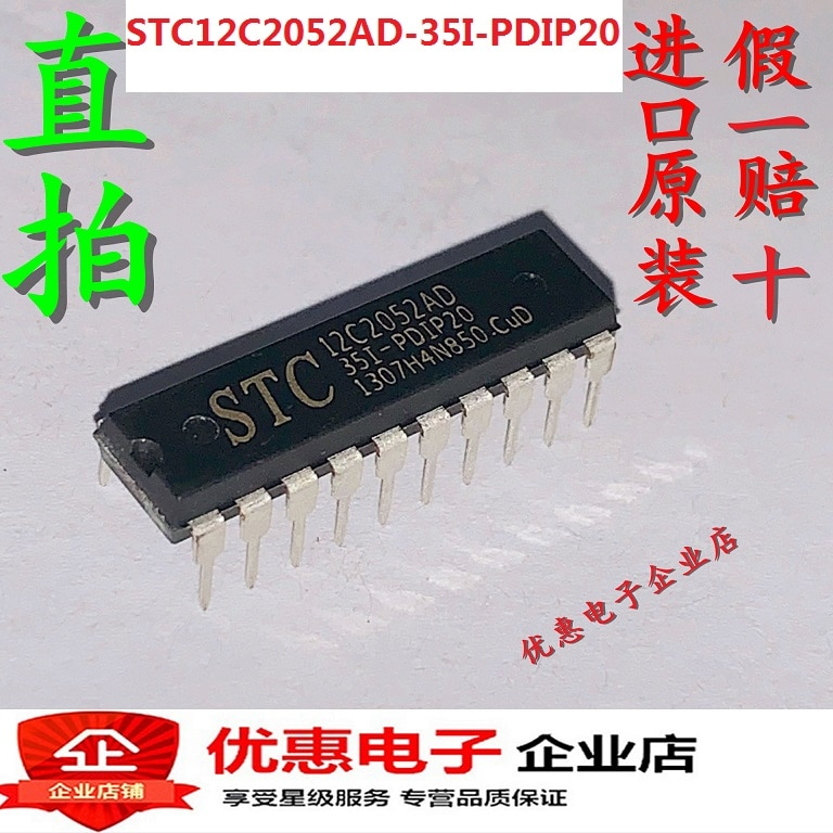 100% Original Novo 10 pçs/lote STC12C2052AD-35I-PDIP20 DIP20 IC