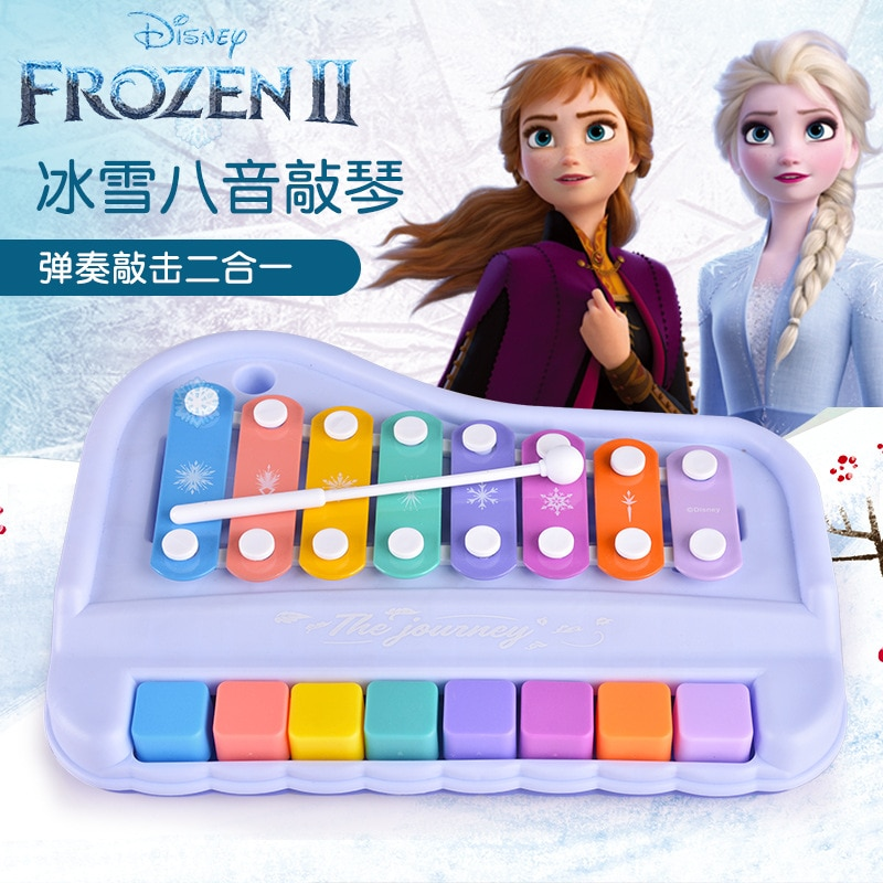 Original Disney Frozen Children's Knock on the Piano Player Baby Enlightenment Musical Instrument Toys