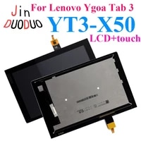 high quality for lenovo yoga tab 3 yt3 x50 yt3 x50f yt3 x50m lcd display touch screen assembly replacement