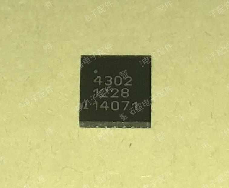 20 pedaço ~ 100 peças/lote PE4302 4302 QFN-20 Digital Atenuador de RF Chip NOVO Original Em estoque