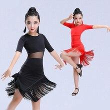 Nieuwe Meisjes Latin Dans Jurk Fringe Latin Dance Kleding Kinderen Concurrentie Salsa Kostuum Zwart Rood Kind Ballroom Tango Jurken