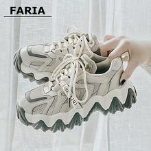 2020 printemps blanc cassé chaussures riz blanc plat plate-forme baskets grosses baskets mocassins femmes respirant formateurs chaussures décontractées