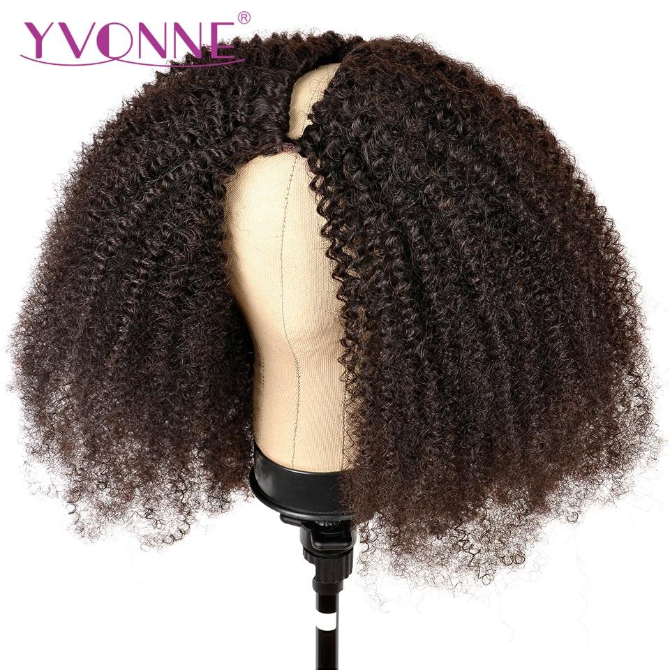 YVONNE 4A 4B Kinky Curly Thin Part Wig Human Hair 100% Brazilian Virgin Hair U Part Wig Natural Color
