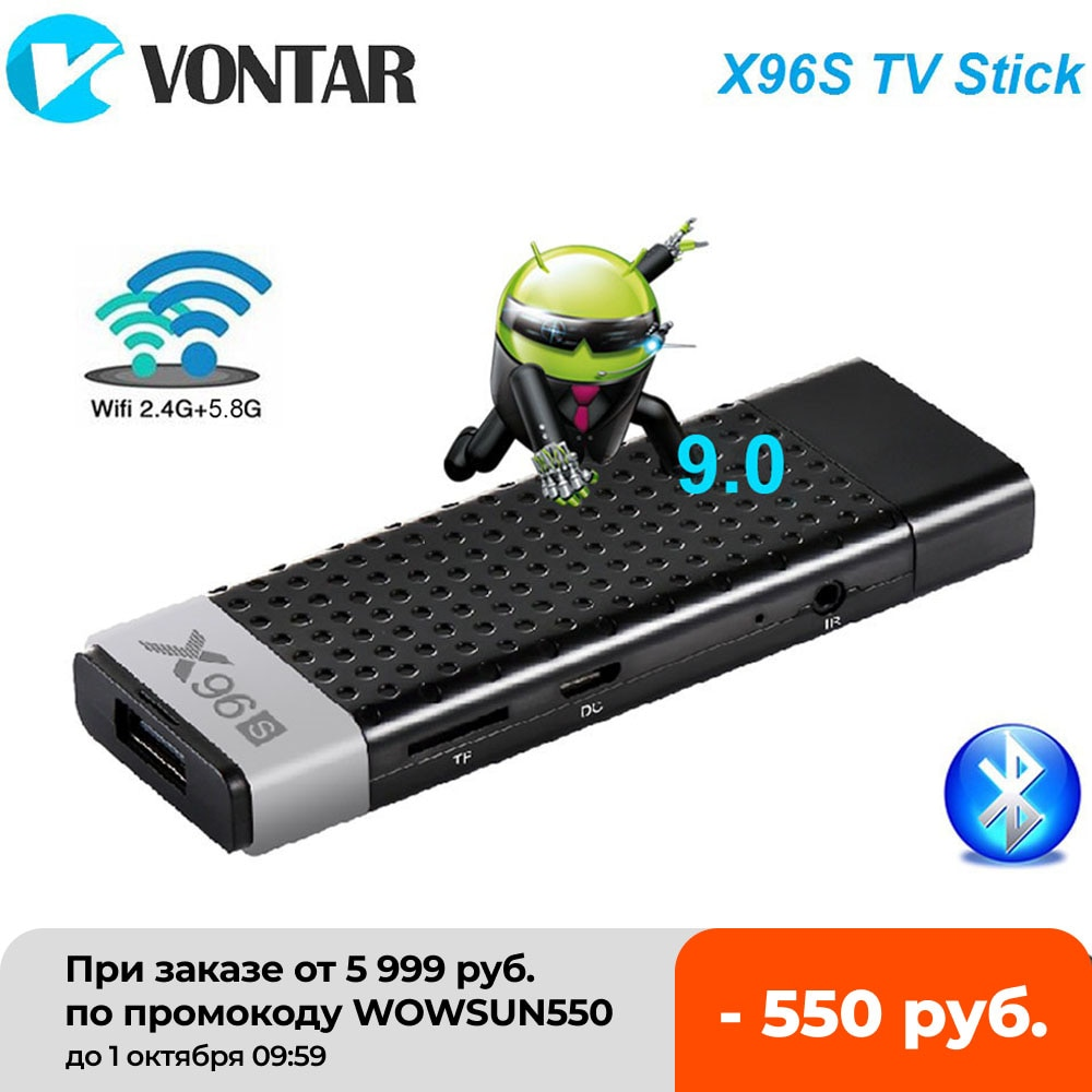 X96S جهاز استقبال للتليفزيون Amlogic S905Y2 الذكية الروبوت 9.0 التلفزيون مربع DDR3 4GB 32GB X96 البسيطة PC 5G WiFi BT 4.2 موصل تلفاز 4K مشغل الوسائط