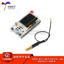 Carte de développement Arduino iot SX1278 / ESP - 32 écran oled WIFI bluetooth LoRa