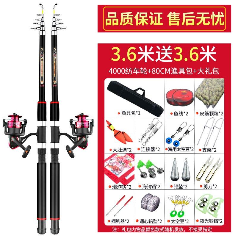 Sea Long Throw Fishing Rod Guides Carbon Fiber Telescopic Carbon Summer Fishing Rods Combo Complete Set Peche Bag Set HX50RC enlarge