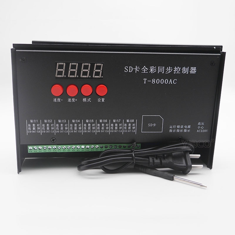 T-8000AC RGB Pixel Controller 8192 Pixels 256 SD Card for WS2801 WS2811 LPD8806 waterproof Rainproof controller AC110V 220V enlarge