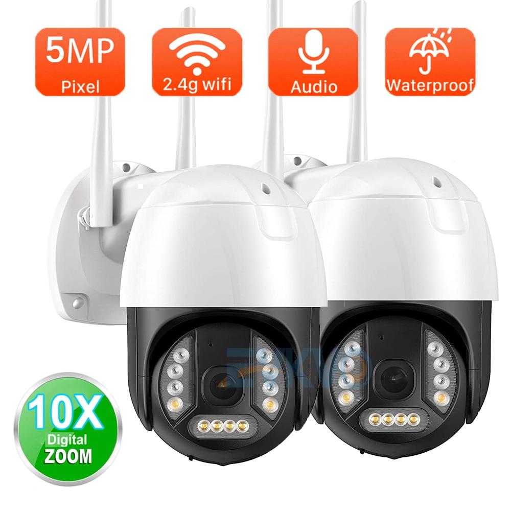 5MP الأمن واي فاي كاميرا IP في الهواء الطلق كاميرا متحركة 3MP AI الإنسان كشف اللون للرؤية الليلية 2 طريقة الصوت CCTV كاميرا مراقبة IP